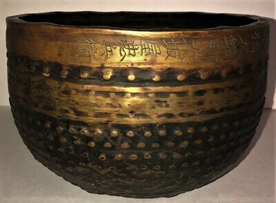 Antique Bronze Japanese Rin Buddhist Temple Meditation Bell Singing Bowl Signed