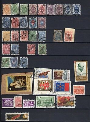 Russie/Russia / Urss- Timbres/stamps