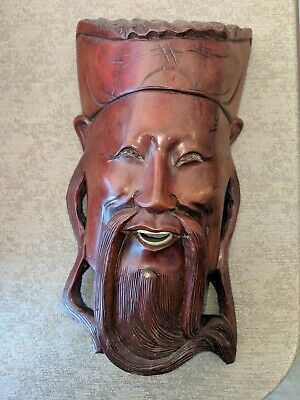 Vintage Chinese Hand Carved Wood Mask