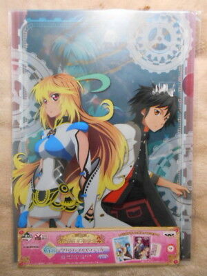 Game Mp Tales Abyss File Clear Anime Holder The Of Sexy Japanese OPuZXkiT