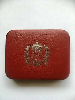 Boxed 1977 Uk Crown  Commemorating The Queen's Silver Jubilee.