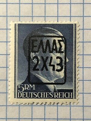 GERMANY IONIAN ZANTE 1943 WWII-GERMAN OCCUPATION 5 Rm.  MNH  Priv. Issue /s1