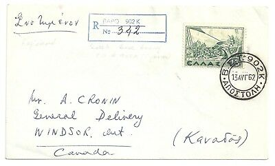 Cyprus Greece British Royal Military Post  BST 902K registered 1962 to Montreal