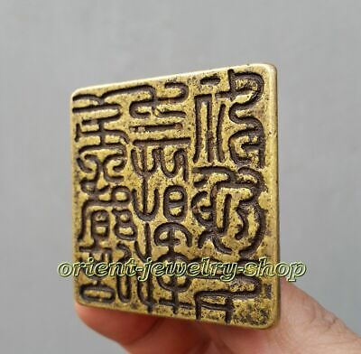 Collectable  Dynasty Old Chinese Royal Stamp Rare Bronze Seal