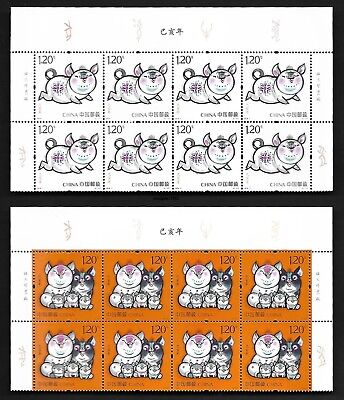 China 2019-1 New Year of Pig 2V Stamp Top 8 Sets Zodiac Imprint Chinese Factory
