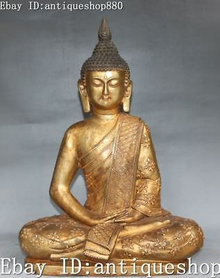 "17"" Collect Old China Bronze Gilt Seat Thailand Ayutthaya Maitreya Buddha Statue"