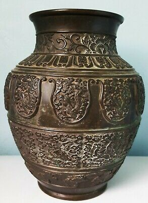Large Antique Vintage Chinese Archaic Bronze Vase Jar Qing Dynasty 18/19th C.
