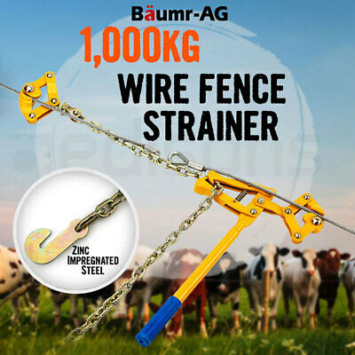【UP TO 20%OFF】BAUMR-AG Wire Fence Strainer Repair Tool Plain Barbed Chain