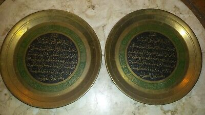 Pair Vintage Brass Islamic Arabic Quoran Verses Plates Black/green On Gold