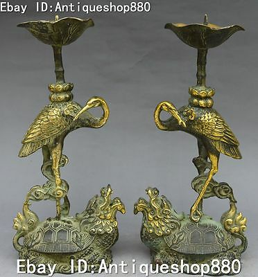 "10""China Bronze Gilt Dragon tortoise Turtle Crane Candle Holder Candlestick Pair"