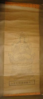 Rare Japanese Edo Period Buddhist Hanging Scroll Temple Eleven Faced Kannon God