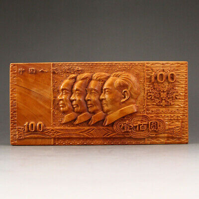 Chinese Natural Boxwood Wood Carved Money Model