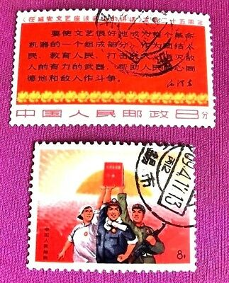 china stamps 1967 lot
