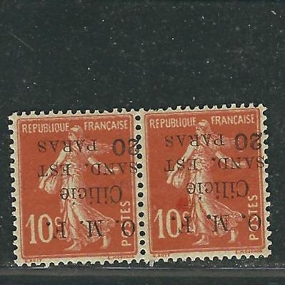 France Cilicia Stamps 112a Y&T 100a  20pa on10pa Red Invert Pr MNH 1919 SCV $250