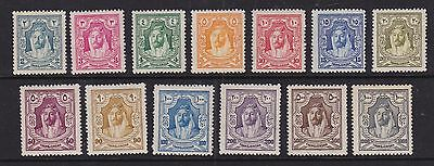Jordan Transjordan 1927-29 Mint MLH Full Set Definitives 13 values Amir SG159-71
