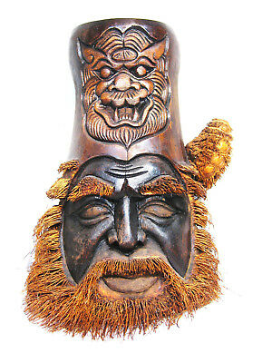 "Large Bamboo Root Face Vase / Carving From Vietnam - 14"" Tall , 7 3/4 Pounds"