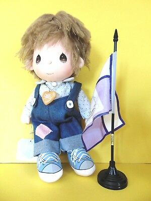 """1985 PRECIOUS MOMENTS FLIPPY """"Praise the Lord!"""" by Applause - RARE BOY DOLL!"""