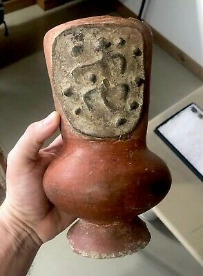 MLC S2826 OLD Pre Columbian Panama Pot Pottery Red Paint With Design X Shively