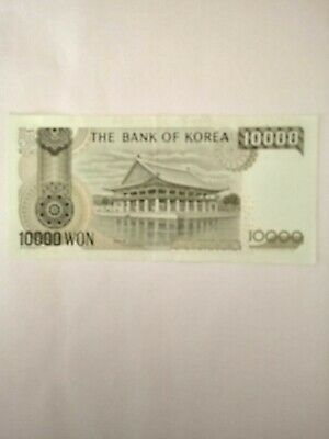Single Circulated 10k South Korea Bank Note. Ideal For An Avid Note Collector.