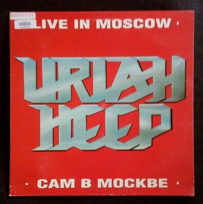 URIAH HEEP - Live In Moscow - Picture Disc - New Vinyl Record