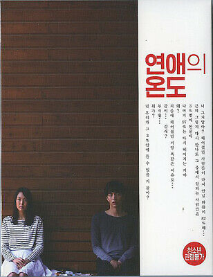 Very Ordinary Couple (2012) - Doek Roh, Min-Hie Kim, Min-Ki Lee  (Blu-Ray)