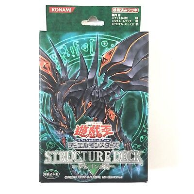 YuGiOh New Japanese Structure Deck Dragon's Roar