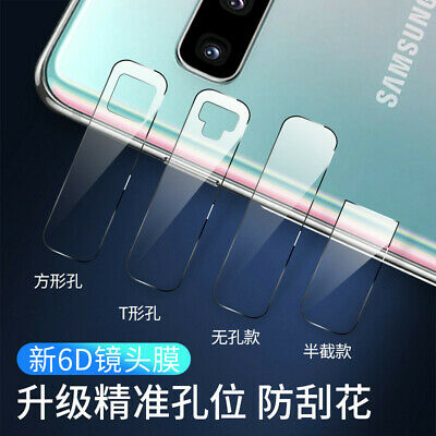 Camera Tempered Glass Back Lens Screen Protector For S10 E Plus Samsung Galaxy