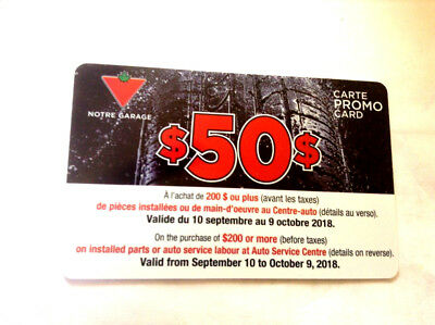 Canadian Tire Promo Card Collectible --0--Balance