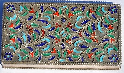 Russian Silver and Cloisonne Card Case or Cigarette Box, outstanding detail