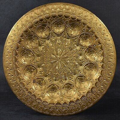 Middle Eastern MOROCCAN Islamic HAND CHASED ETCHED Tray PLATE Very ORNATE Arabic