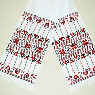 Ukrainian embroidery towel Embroidered handmade cotton rushnik Wedding Rustic