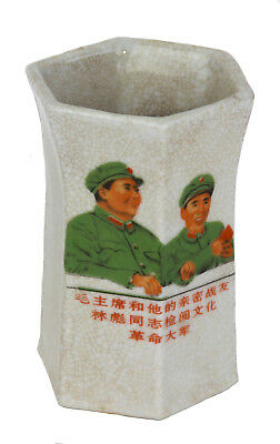 Vintage Chinese Cultural Revolution Chairman Mao & Lin Biao Vase or Pen Holder