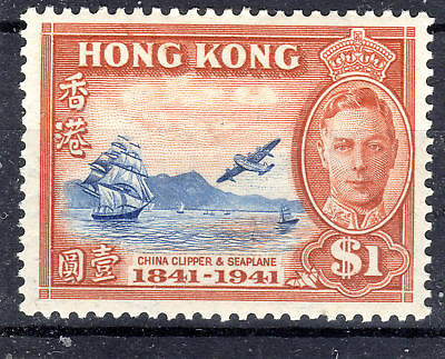 Hong Kong  1941 $1Dollar  Cat £50 KGVI mmint SG168 [H902]