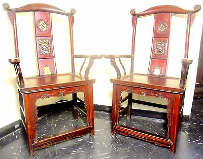 Antique Chinese High Back Arm Chairs (2597) (Pair), Circa 1800-1849