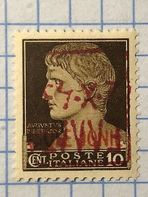 GERMANY ZANTE 1943 GERMAN OCC. inv. red ovpt. cv $2400 MNH Never Issued /s3