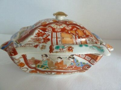 Antique JAPANESE 3 Piece Soap Dish Unmarked Very good Condition