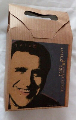 CD Set Box The Collection Yehoram Gaon 85 Greatest Hits Hebrew Songs Singer