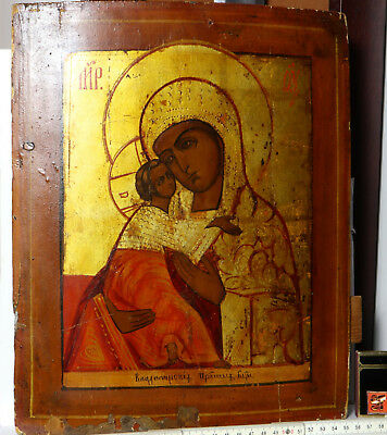RUSSISCHE IKONE ANTIK GOTTESMUTTER VON WLADIMIR old russian icon Vladimir mother