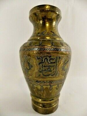 Egyptian Antique Islamic Damascus Mamluk Brass Vase with Inlaid Silver & Copper
