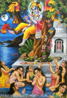 LORD KRISHNA WITH Gopis Religious Hindu God Poster Picture 21