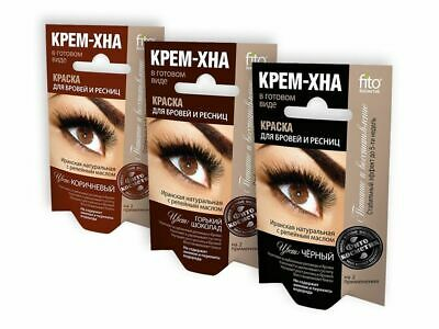 Fitokosmetik Henna for eyebrows and eyelashes cream color 2 applications, 2x2ml