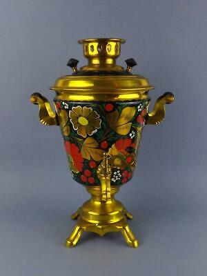 Exclusive Soviet Russian Electric Hand Decorated Floral Samovar .