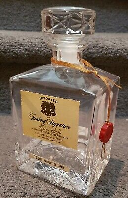 Imperial Suntory Whiskey Decanter By Kagami Crystal
