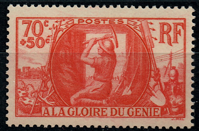 TIMBRE FRANCE année 1939 n°423 NEUF**