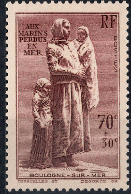 TIMBRE FRANCE année 1939 n°447 NEUF**