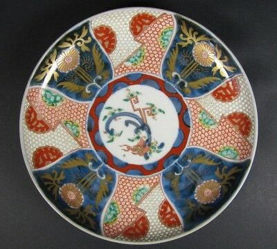 Japanese Imari Arita Plate Antique Dragon FUKI CHOSHUN Meiji Hand Painted 19thC