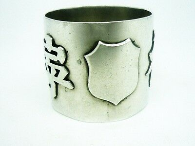 Chinese Export Silver Napkin Ring, Serviette, CUMWO, Hong Kong, c.1900, Antique