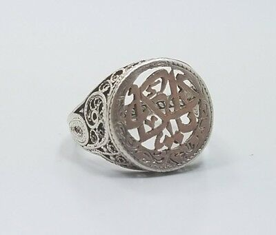 Antique Filigree Sterling Silver 925 Middle Eastern Ladies Ring Size 6.5