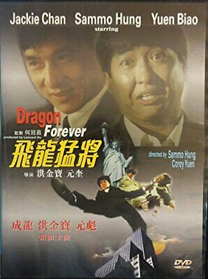 Dragon Forever - DVD  SQVG The Cheap Fast Free Post
