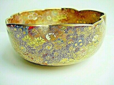 Outstanding`antique Japanese`satsuma (Meiji Period) Mille - Fleur  Gilded `bowl